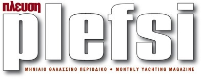PLEFSI logo 16 9 2016